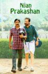 Njan Prakashan Movie Streaming Online Watch on Manorama MAX, Netflix
