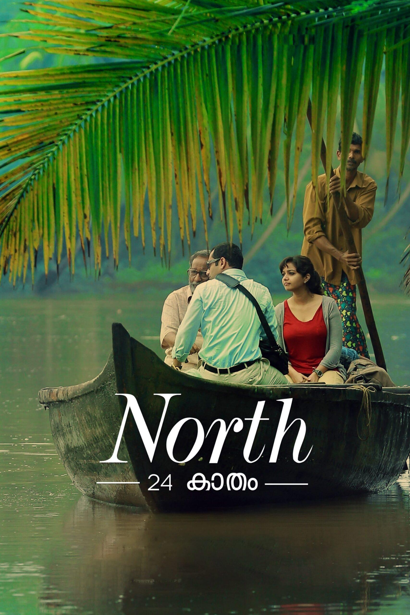 North 24 Kaatham Movie Streaming Online Watch on Disney Plus Hotstar, Google Play, Manorama MAX, Youtube