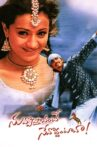 Nuvvostanante Nenoddantana Movie Streaming Online Watch on Hungama, MX Player, Sun NXT