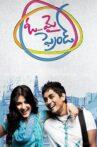 Oh My Friend Movie Streaming Online Watch on Amazon, Zee5