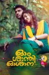 Ohm Shanthi Oshaana Movie Streaming Online Watch on Disney Plus Hotstar, Google Play, Manorama MAX, Youtube