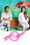 Oka Laila Kosam Movie Streaming Online Watch on Amazon, Disney Plus Hotstar, MX Player, Voot