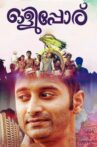 Olipporu Movie Streaming Online Watch on MX Player, Sun NXT