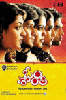 Om Shanti Movie Streaming Online Watch on Zee5