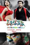 Oosaravelli Movie Streaming Online Watch on MX Player, Sun NXT