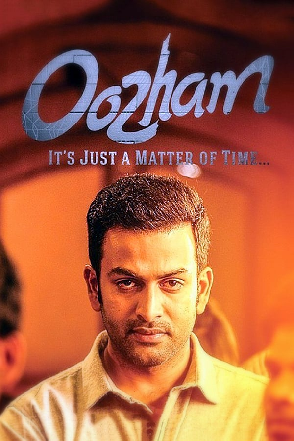 Oozham Movie Streaming Online Watch on Disney Plus Hotstar