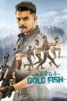 Operation Gold Fish Movie Streaming Online Watch on Amazon