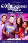 Ormayundo Ee Mukham Movie Streaming Online Watch on Disney Plus Hotstar