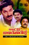 Oru CBI Diary Kurippu Movie Streaming Online Watch on Disney Plus Hotstar