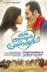 Oru Indian Pranayakadha Movie Streaming Online Watch on Disney Plus Hotstar