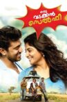 Oru Vadakkan Selfie Movie Streaming Online Watch on Disney Plus Hotstar