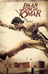 Paan Singh Tomar Movie Streaming Online Watch on Google Play, Netflix , Youtube, iTunes
