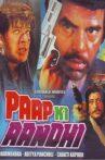 Paap Ki Aandhi Movie Streaming Online Watch on Zee5