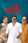 Paappi Appachaa Movie Streaming Online Watch on Disney Plus Hotstar