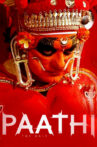 Paathi: The Half Movie Streaming Online Watch on Netflix