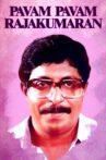 Paavam Paavam Rajakumaran Movie Streaming Online Watch on Jio Cinema