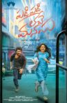Padi Padi Leche Manasu Movie Streaming Online Watch on Amazon