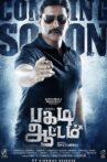 Pagadi Attam Movie Streaming Online Watch on Amazon, Google Play, Youtube