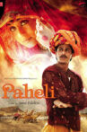 Paheli Movie Streaming Online Watch on Google Play, Netflix , Voot, Youtube, iTunes
