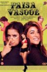 Paisa Vasool Movie Streaming Online Watch on Amazon, Yupp Tv