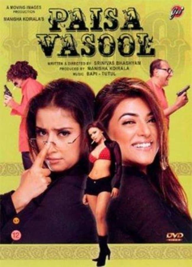 Paisa Vasool Movie Streaming Online Watch on Amazon, Yupp Tv
