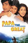 Papa the Great Movie Streaming Online Watch on Netflix