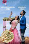 Papam Cheyyathavar Kalleriyatte Movie Streaming Online Watch on Amazon