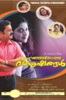 Paranju Theeratha Visheshangal Movie Streaming Online Watch on MX Player, Sun NXT
