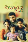 Pasanga 2 Movie Streaming Online Watch on Amazon, Zee5