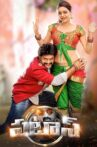 Pataas Movie Streaming Online Watch on MX Player, Sun NXT, Zee5