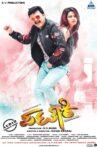 Pataki Movie Streaming Online Watch on Disney Plus Hotstar
