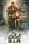 Patel S.I.R Movie Streaming Online Watch on Amazon, Zee5