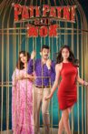 Pati Patni Aur Woh Movie Streaming Online Watch on Amazon