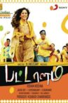 Pattalam Movie Streaming Online Watch on Jio Cinema, Sun NXT