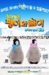 Pengi and Sommi Movie Streaming Online Watch on Tubi