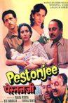 Pestonjee Movie Streaming Online Watch on Amazon