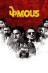 Phamous Movie Streaming Online Watch on Jio Cinema, MX Player, Netflix , Shemaroo Me