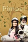 Pimpal Movie Streaming Online Watch on Netflix