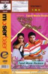 Piriyadha Varam Vendum Movie Streaming Online Watch on MX Player, Sun NXT