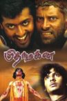 Pithamagan Movie Streaming Online Watch on Amazon, Hungama, MX Player, Sun NXT