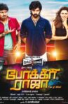 Pokkiri Raja Movie Streaming Online Watch on Jio Cinema, Viu