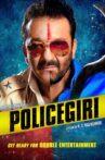 Policegiri Movie Streaming Online Watch on Jio Cinema, Voot