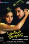 Poovellam Kettuppar Movie Streaming Online Watch on Hungama, MX Player, Sun NXT