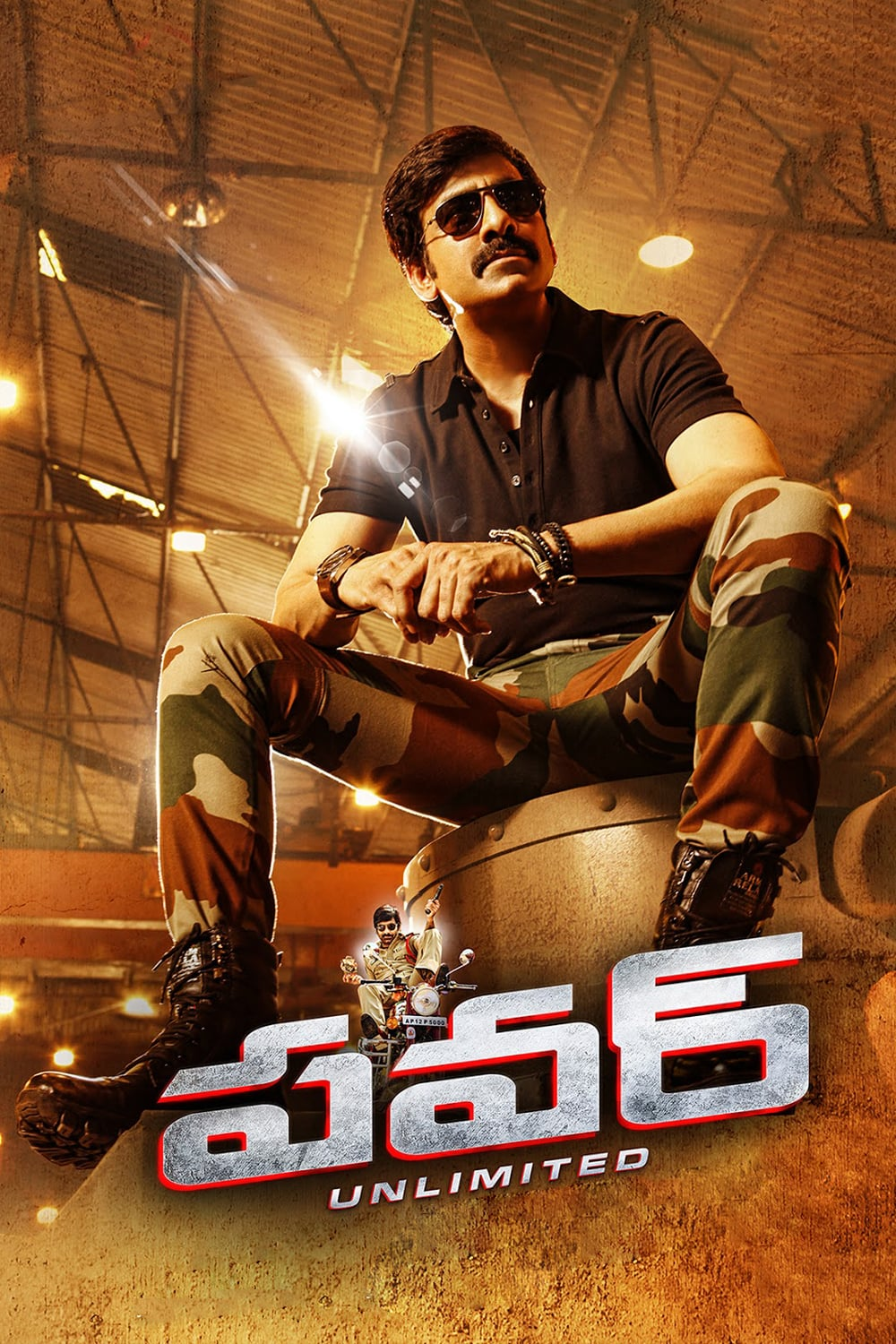 Power Movie Streaming Online Watch on MX Player, Sun NXT