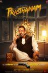 Prassthanam Movie Streaming Online Watch on Amazon