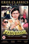 Pratigyabadh Movie Streaming Online Watch on Amazon, MX Player