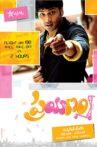 Prayanam Movie Streaming Online Watch on Amazon