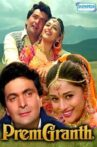 Prem Granth Movie Streaming Online Watch on Jio Cinema, MX Player, Shemaroo Me, Zee5