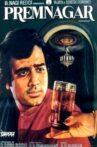 Prem Nagar Movie Streaming Online Watch on Amazon