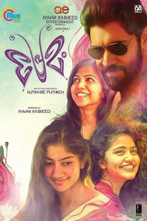 Download premam tamilrocker movie Premam tamil